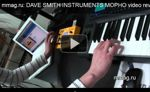 DAVE SMITH INSTRUMENTS MOPHO - MusicMag видеообзор