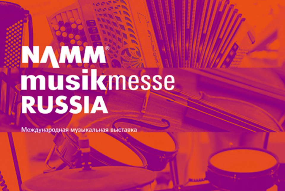 Synthesarium на NAMM Musikmesse Russia 2019