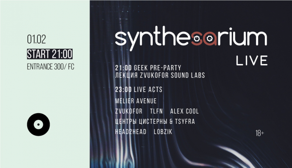 Synthesarium Live - 02.01 Бар МОТИВ